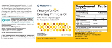 OmegaGenics Evening Primrose Oil 90 гел. капсул