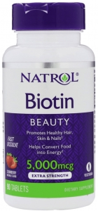 Biotin Fast Dissolve Strawberry 5000 мкг 90 таблеток